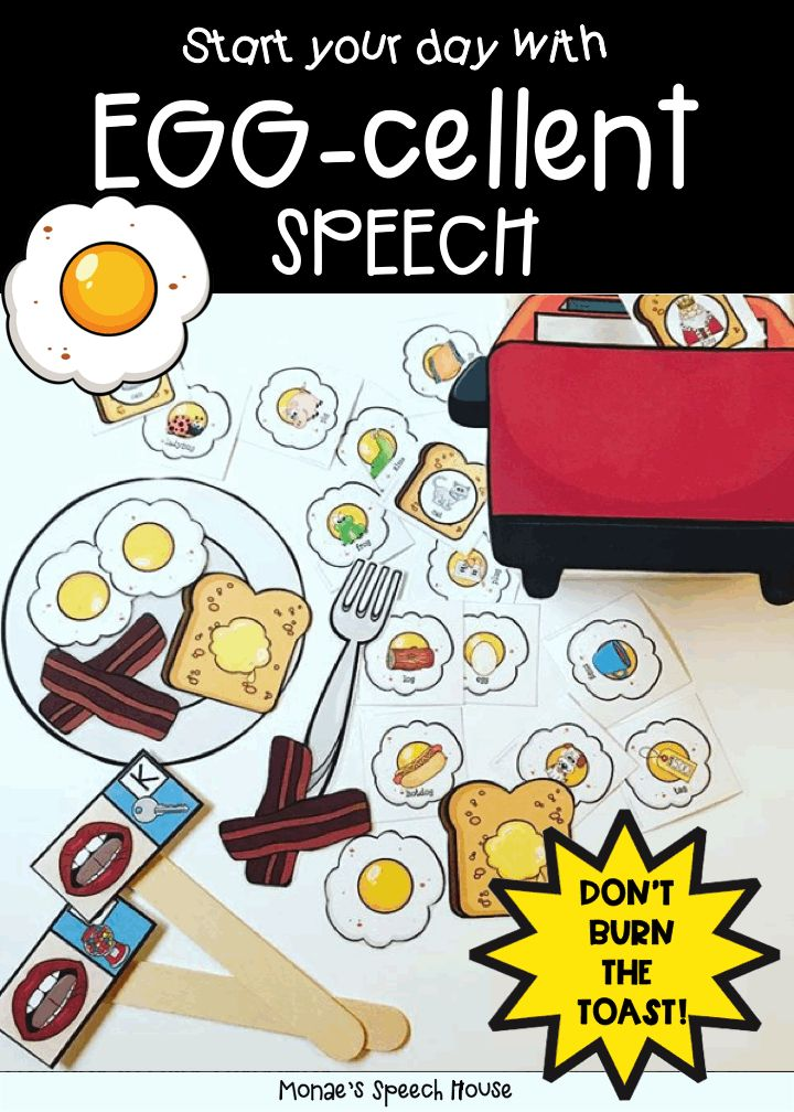 EGG-CEPTIONALLY FUN Speech Therapy Materials! Perfect for vocabulary development too! You'll get this fun toaster. Work on words in all positions. Perfect for SLPs and pre-k teachers for improving communication skills. Monae's Books, Posters, Speech Sound Materials & Activity Packets are great resources. They are very engaging, very easy to use, and kids LOVE THEM! Easy prep! Great for SLPs, preschool, Kindergarten, 1st, 2nd, 3rd, 4th, and 5th grade.