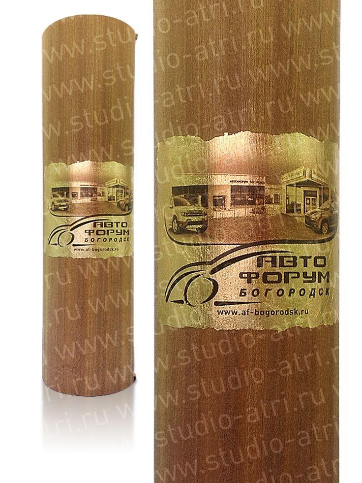 УФ печать - Корпоративный сувенир, оригинальная упаковка, изделие из гибкого шпона, уф печать.