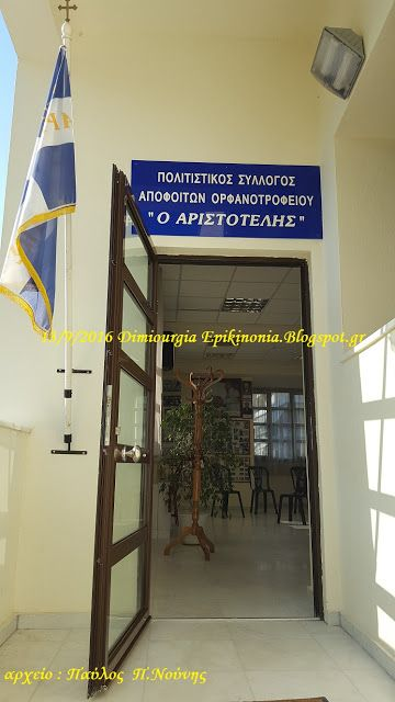 Δημιουργία - Επικοινωνία: Θεσσαλονίκη : Με λαμπρότητα και  με μεγάλη κοσμοσυ...