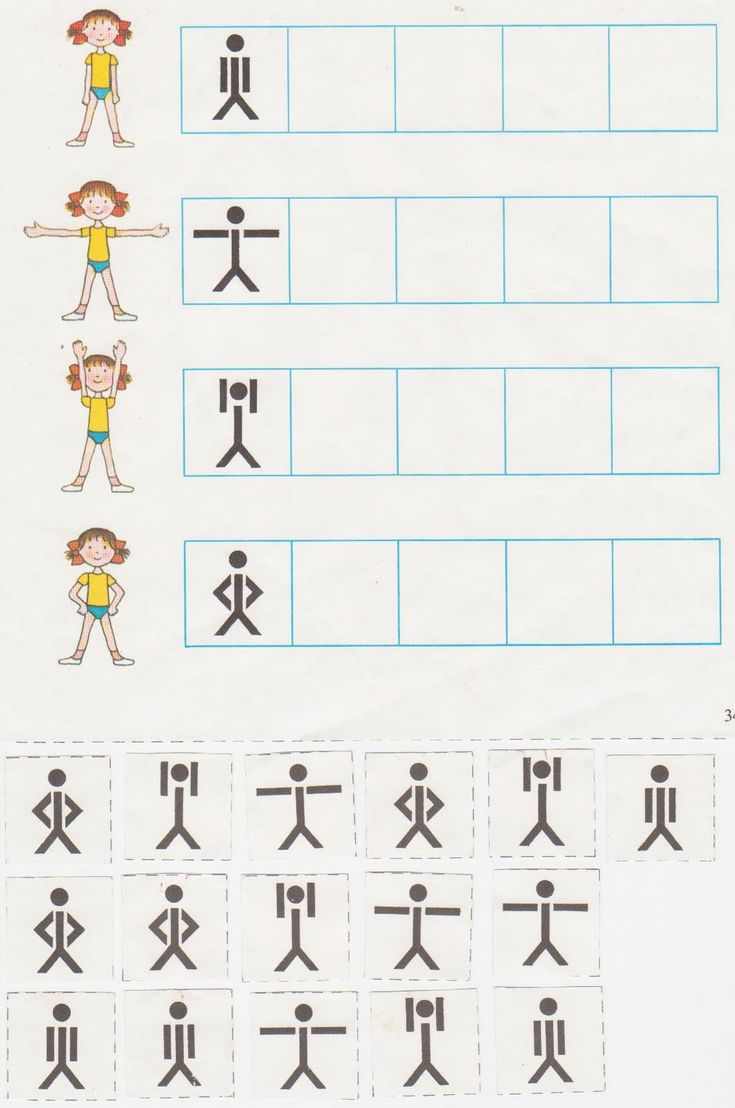 Work it out, with this worksheet! Search the same picture and cut it out, glue it on the right spot in the box. Done? Now do the exercises the girl show! Or better.....do it all together on a song! :-D