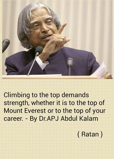 Essay On My Role Model Apj Abdul Kalam