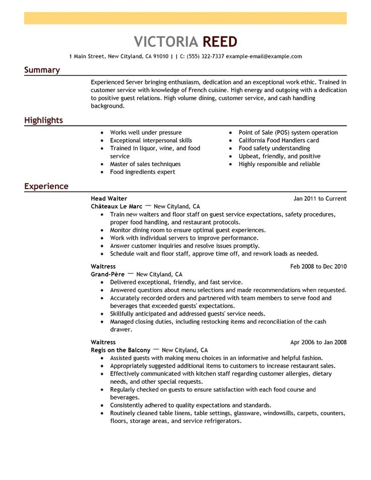 resume sample 1 - Resume Recommendations