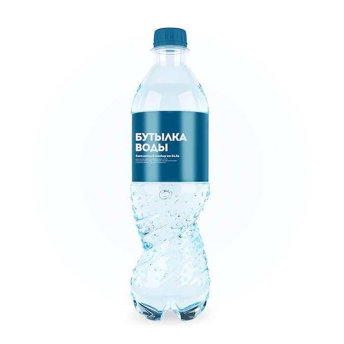 Free Mockup Bottle Of Water Bottle Mockup Bottle Water Bottle