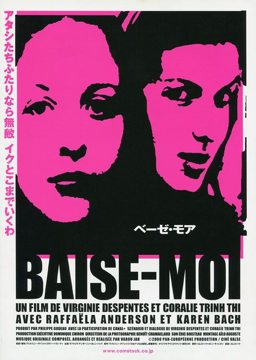 Japanese Poster:  Rape Me Baise-moi France, 2000 Director: Virginie Despentes Starring: Raffaela Anderson, Karen Lancaume, Celine Beugnot