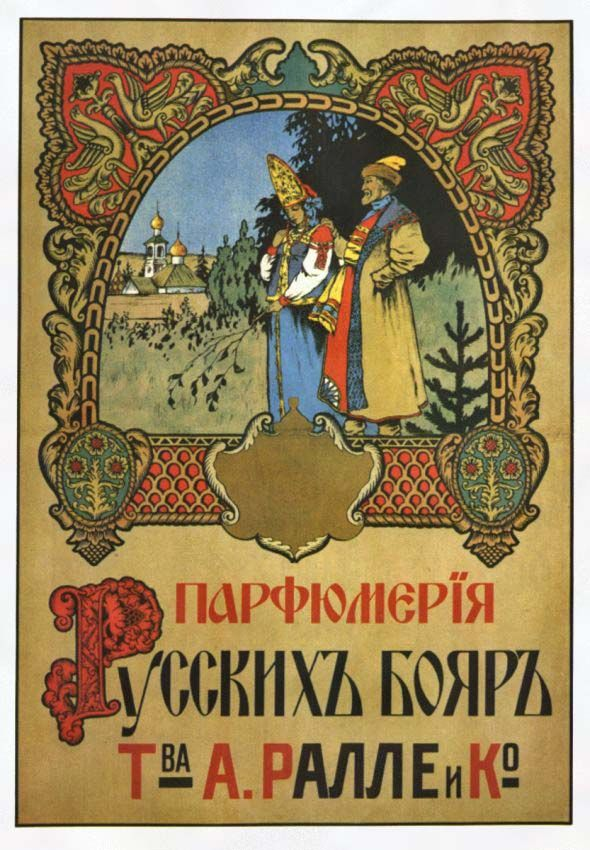 "Rallet & Co early 20th century poster - The year of birth of the Russian perfume industry is considered to be 1843. This is the year when French merchant Alphonse Rallet founded ""A.Rallet & Co"" in Moscow and it specialized in producing expensive cosmetics and perfumes. Before that in Russia there were only minor artisans producing soaps and other aromatic goods independently."