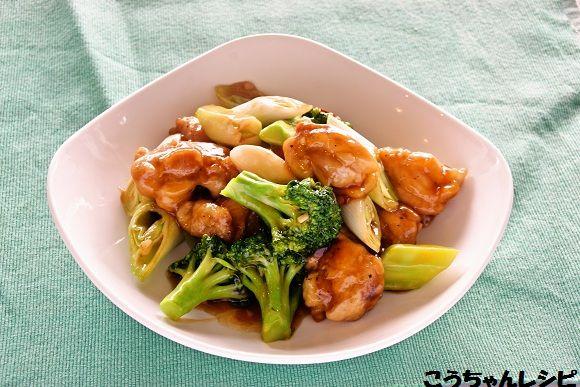 鶏とブロッコリーの中華炒め ( レシピ ) - こうちゃんの簡単料理レシピ - Yahoo!ブログ