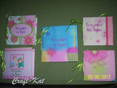 CRAFT-KAT : Βάφτιση Νεράιδα 3 (διακόσμηση) / Fairy theme Christening 3 (decoration)