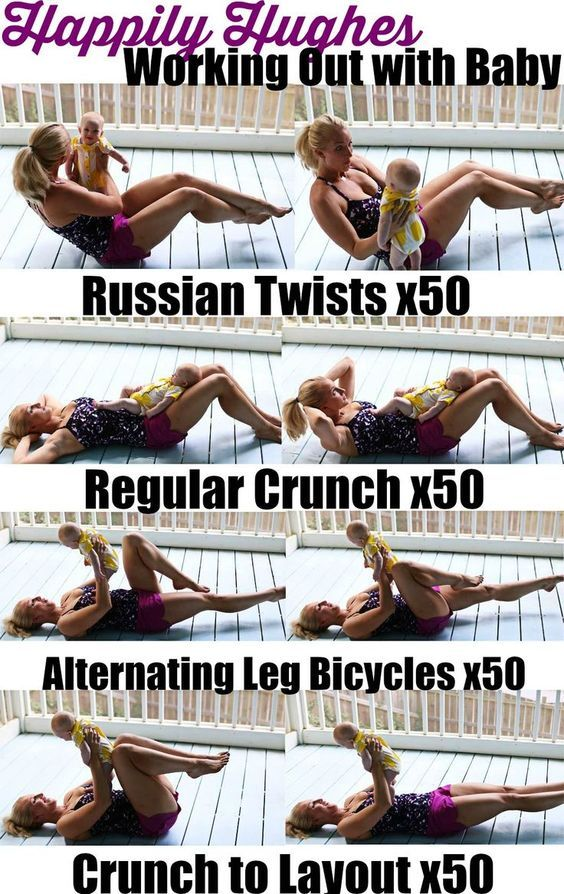 Ab Workout with Baby