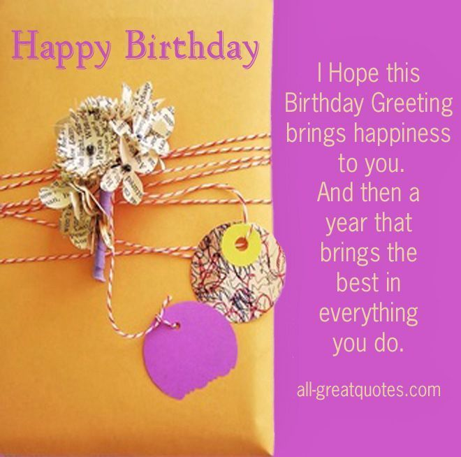 Today Is Your Free Happy Birthday Ecards Greeting: 1000+ Ideas About Happy Birthday Messages On Pinterest