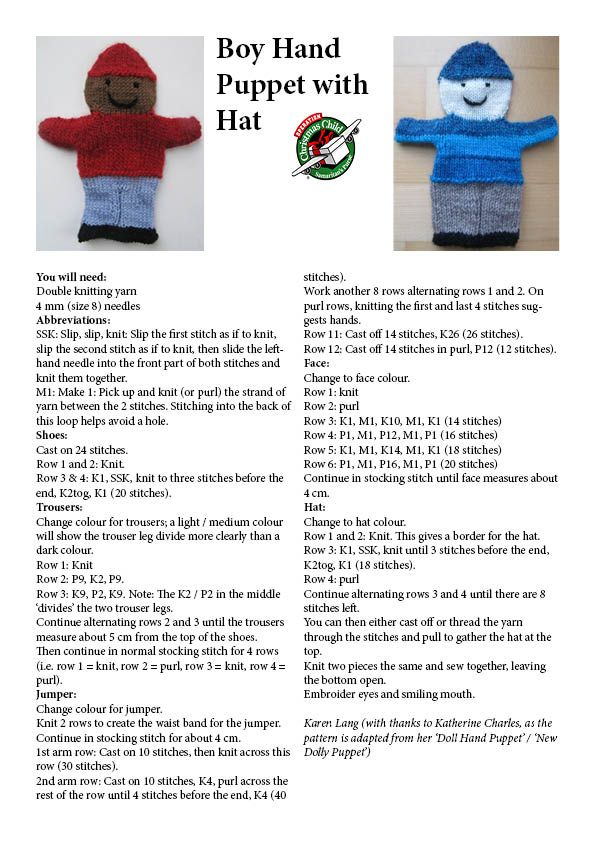 "Knitting pattern for hand puppet ""boy with hat"""