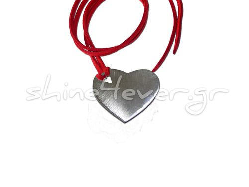 Pendant in the shape of a little heart made of silver. By Shine4ever.gr