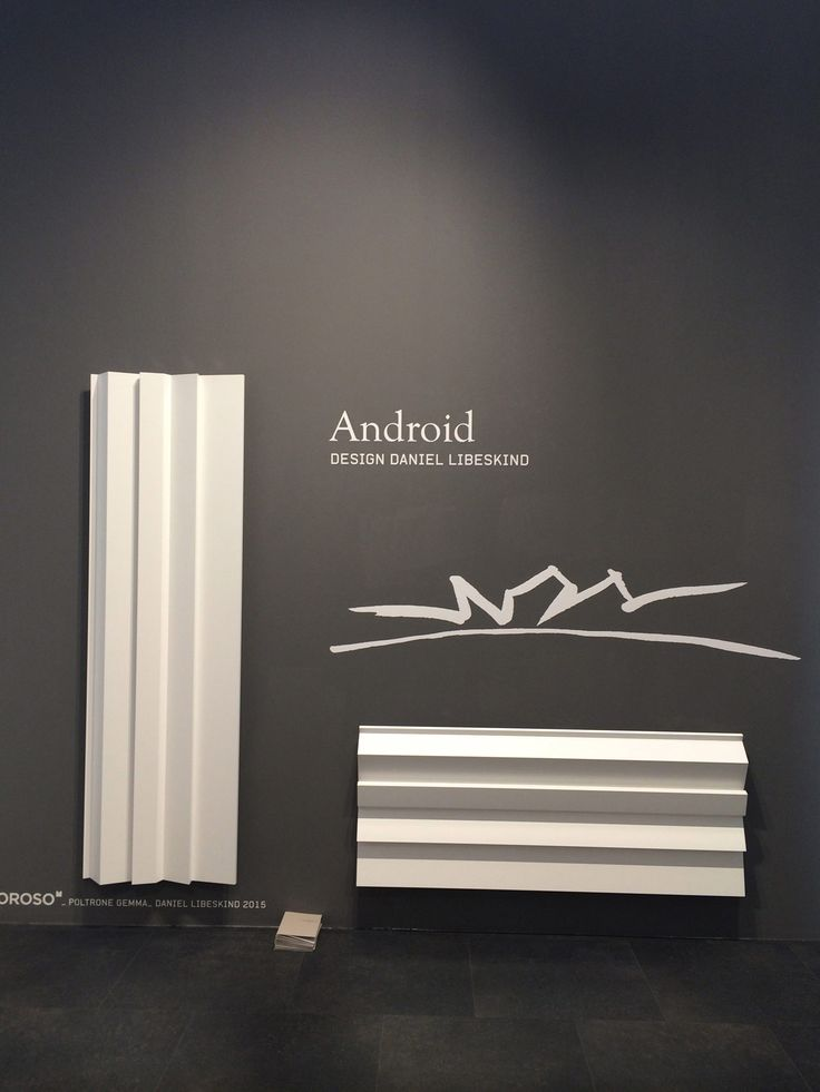 Android by #DanielLibeskind for #Antrax