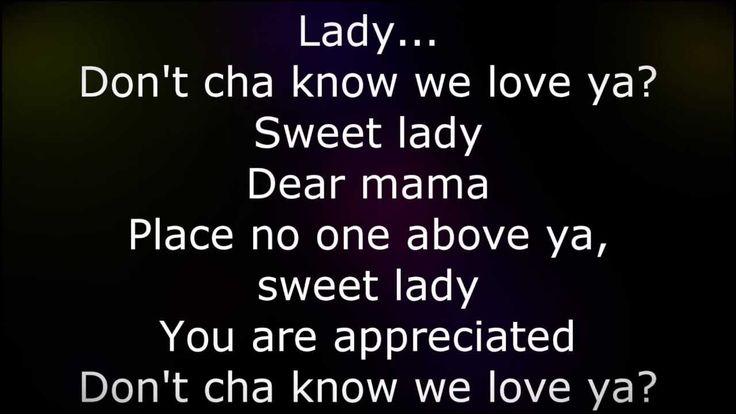 2Pac - Dear Mama ( LYRICS )