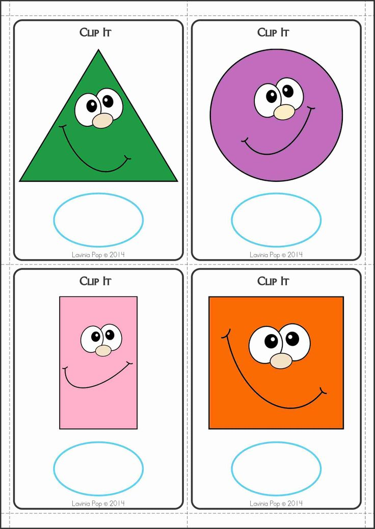 Kindergarten Math Centers - SPRING. 137 pages in total. A page from the unit: Clip It Shape names