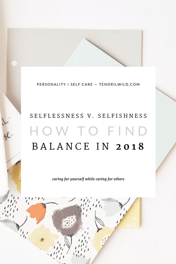 Do you struggle with maintaining the balance between selfishness and selflessness? What are some strategies that have helped (or might help) you find that sweet spot in the middle of holding space for yourself and others? Here are a few tips on how to find balance for my fellow introverted gals. | How to #FindBalance | #Balance | How to Practice #SelfCare in 2018