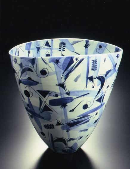 Huka-Bachi: glazed porcelain. 14 1/4″ x 14 1/4″ x 13 3/4″