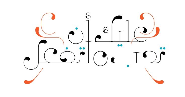 Behance Network :: Arabic Typography