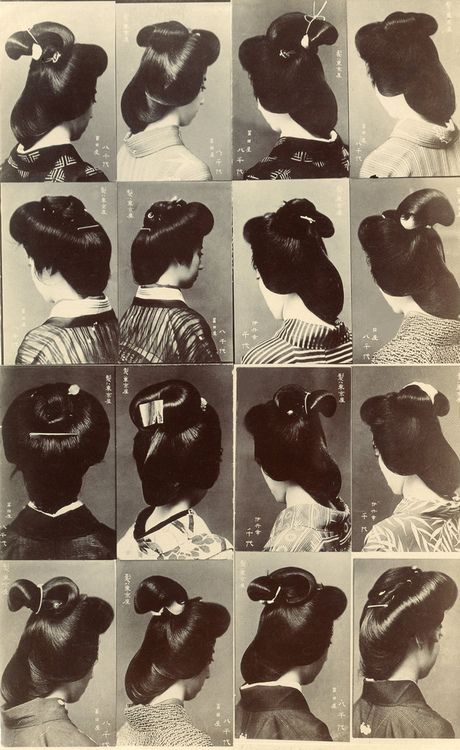 Multi-view Postcard of Hairstyles worn by Osaka Geiko,  1910. ☀