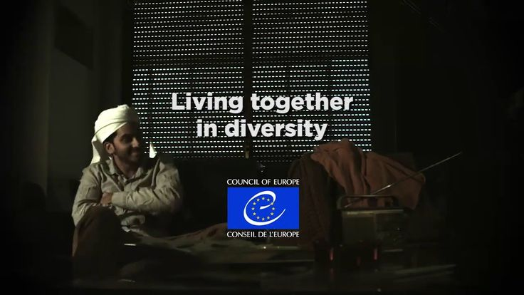 Council of Europe - Free your mind (ENG)