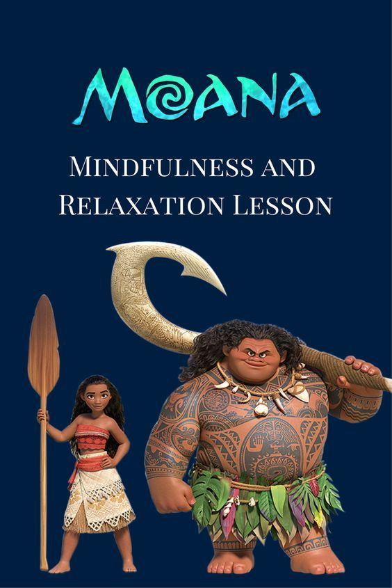 Moana Mindfulness lesson plan. Incorporate mindfulness and relaxation into your classroom in a fun, engaging way.