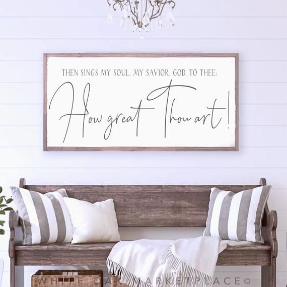 How Great Thou Art Sign Then Sings My Soul Sign Hymn Wall Art Hymn Sign Bible Verse Sign Christ Bible Verse Signs Hymn Wall Art Word Wall Art