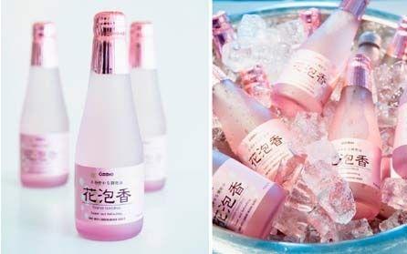 Hana-Awaka Sparkling Sake.  Tastes like banana flowers!