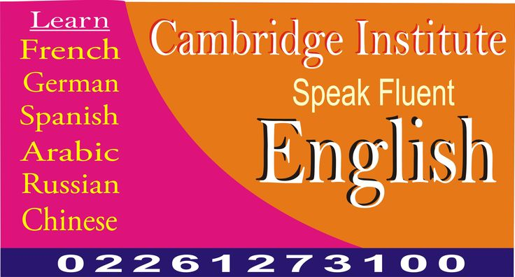Cambridge Institute is one of the leading foreign language institute in India offering writing, reading and speaking course in 6 different foreign languages. Being in the education industry for the past 13 years, Cambridge Institute offers specially designed foreign language courses with quality contents and better learning environment. Institute largely concentrates on modern teaching method and devotes itself in improvising student foreign language speaking ability.