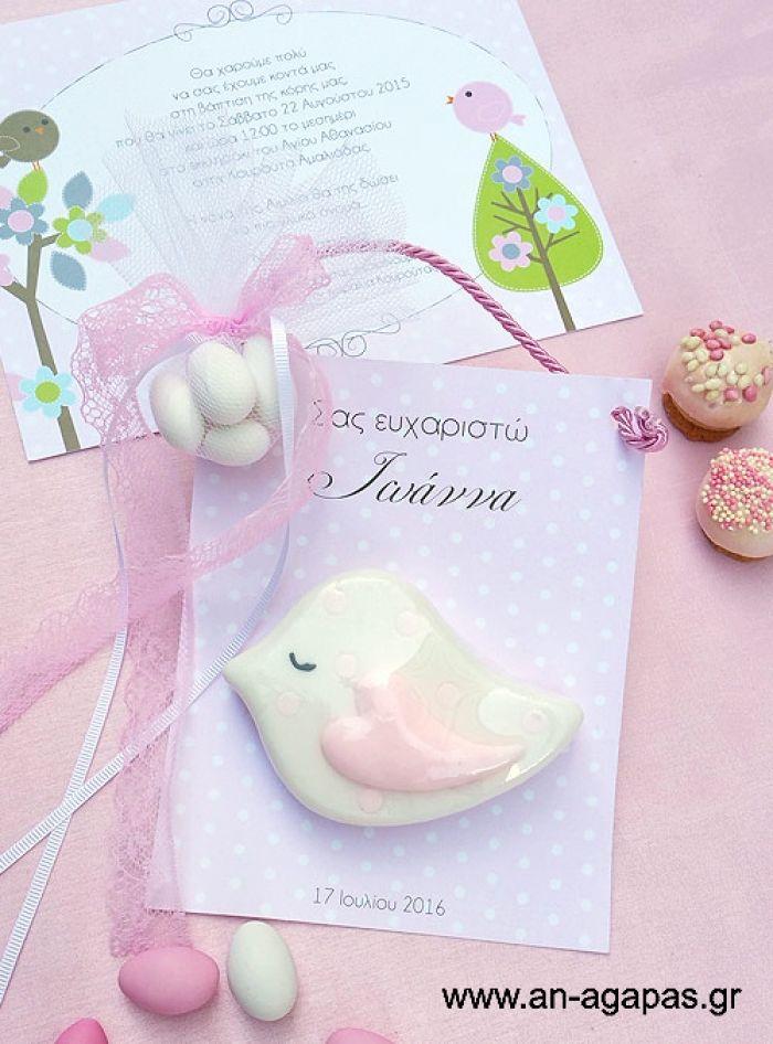 Μπομπονιέρα βάπτισης σαπουνάκι πουλάκι ροζ personalised | an-agapas.gr