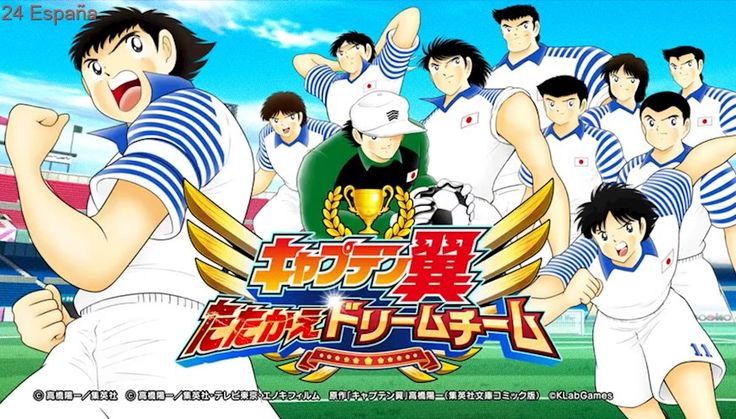 Oliver y Benji Captain Tsubasa Dream Team - Tráiler