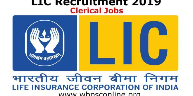 Lic Assistant Recruitment 2019 Apply Online For 8500 Clerical Jobs Graduate Vacancy Life Insura Life Coach Quotes Life Insurance Corporation Financial Position