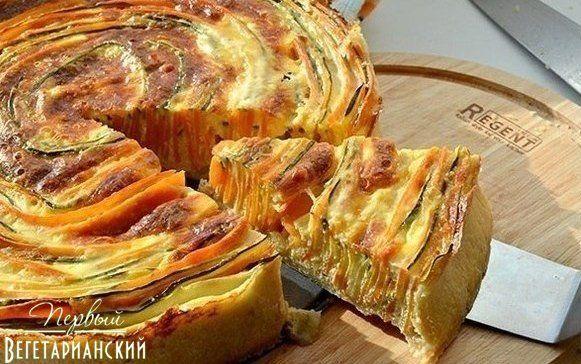 """Пирог"""" Овощная идиллия"""""""