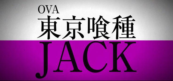 Tokyo Ghoul: Jack - erster Trailer des OVA erschienen - http://sumikai.com/news/mangaanime/tokyo-ghoul-jack-erster-trailer-des-ova-erschienen-5459855/