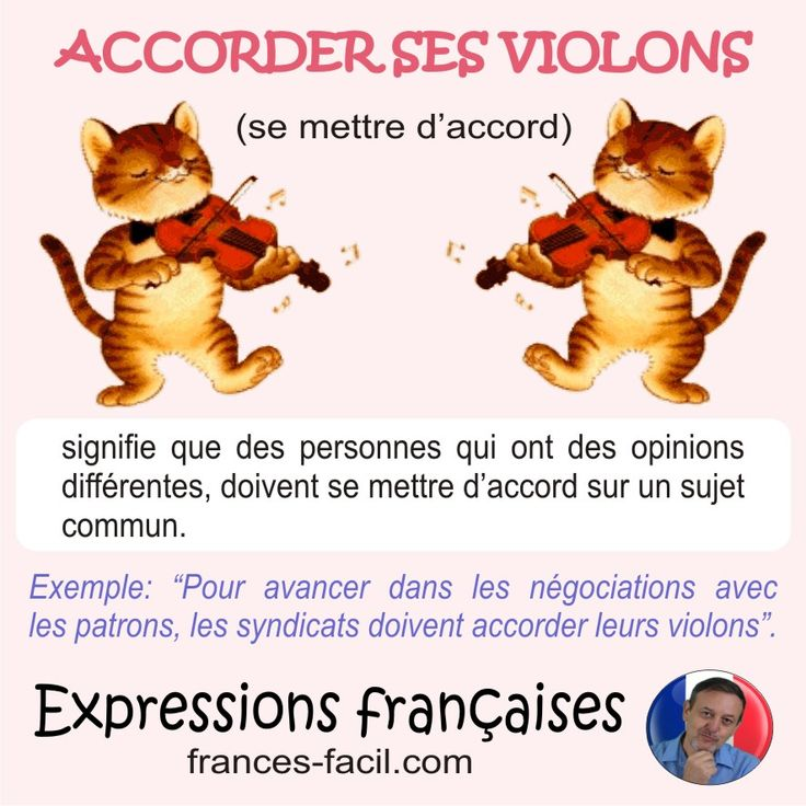 Expression: Accorder ses violons