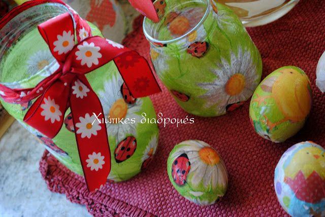 Με τη μέθοδο ντεκουπάζ βάψιμο αυγών και διακόσμηση βάζων