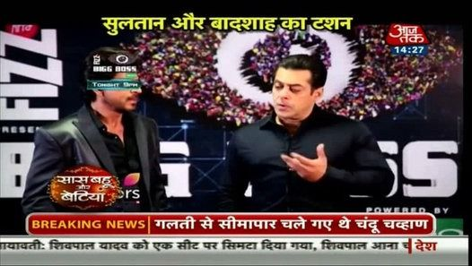 Watch the video «SBB Sultan Aur Raees Ki Tashan» uploaded by Utopia on Dailymotion.