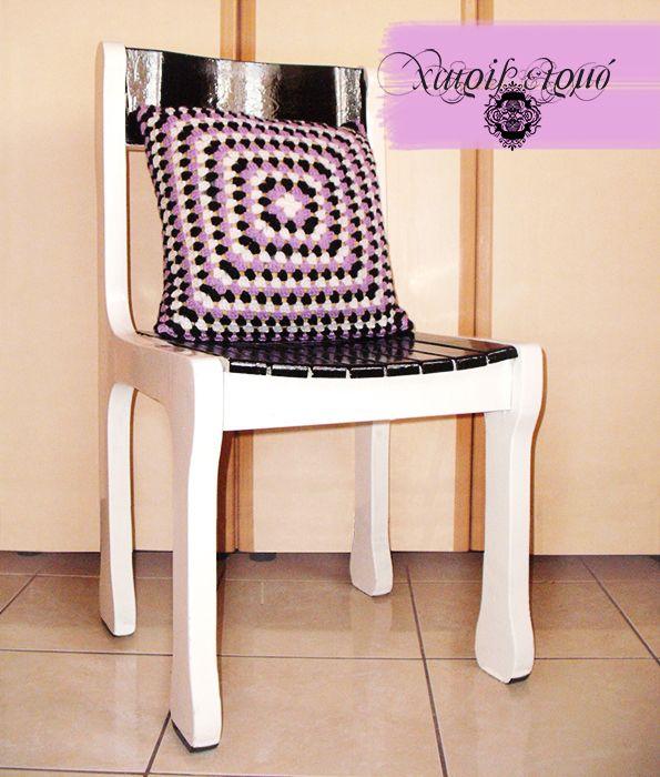 Χωρίς ειρμό: Φθινοπωρινή ανακαίνιση Part 2 - Καρέκλα και μαξιλάρι