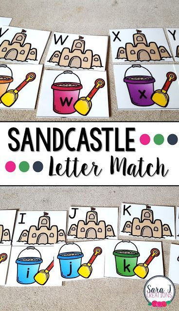 FREE Sandcastle themed upper and lowercase alphabet match cards make a fun learning activity for preschool or kindergarten.