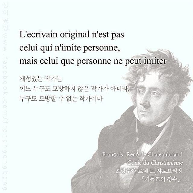 @atelierdufrancais