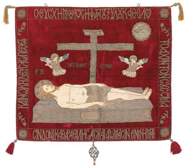 byzantio:  Epitaphios 17th - 18th c.
