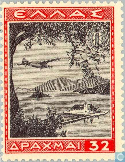 Greece - National Youth Organization 1940