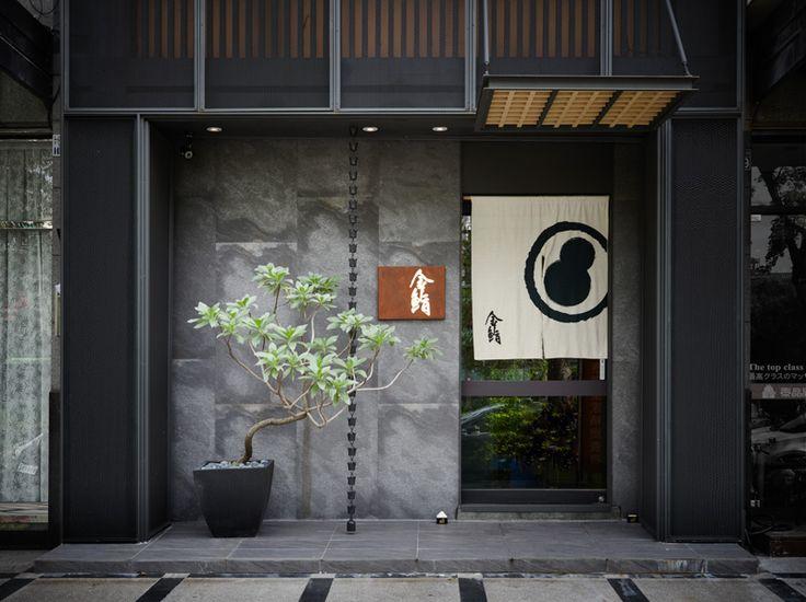 NH CHUN TSE STUDIO | TAICHUNG LZAKAYA on Behance