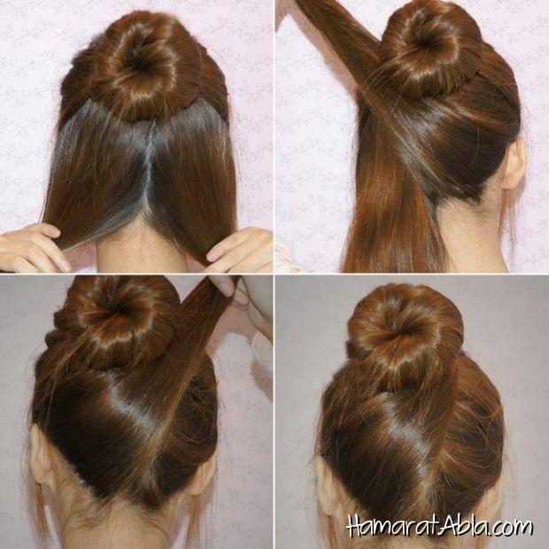 Very Easy Hair Styles Kolay Sac Modelleri Kendin Yap Sac