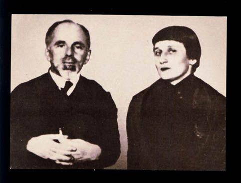 Anna Ajmatova y Ossip Mandelstam.