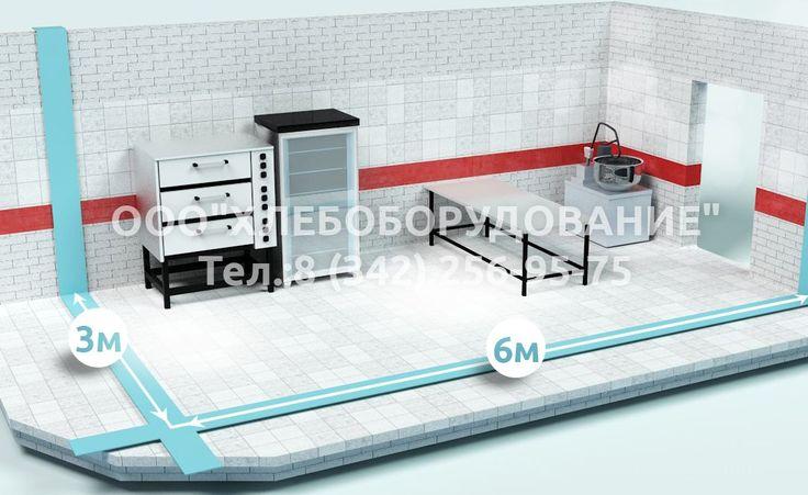Проект мини-пекарни №1 от компании Хлеб Оборудование