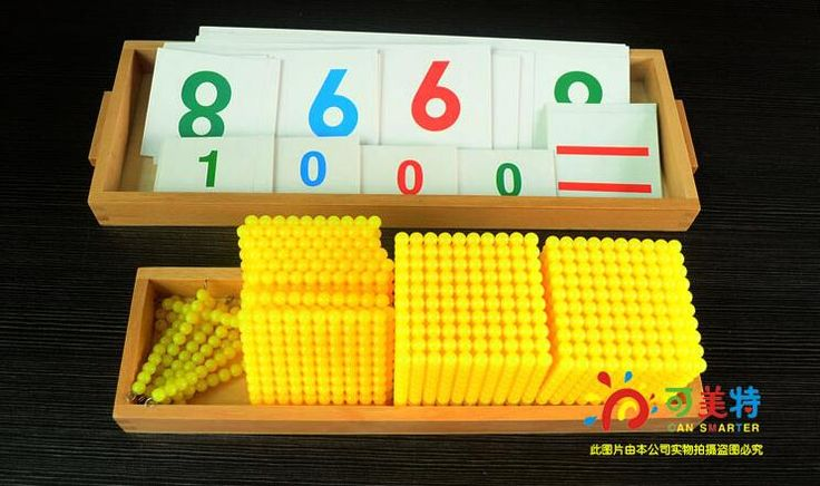 Montessori Materials Bank Game Ten Hundred Thousand Numbers Counting  Beech Wood  Math toys Early educational toys Can Smarter