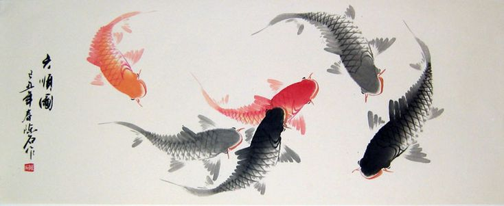 Ancient chinese koi ink painting museum google search for Chinese koi fish