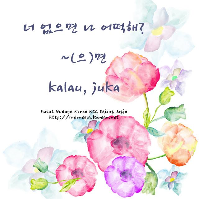 Kosakata & Ekspresi TOPIK KCC Sejong Jogja (으)면