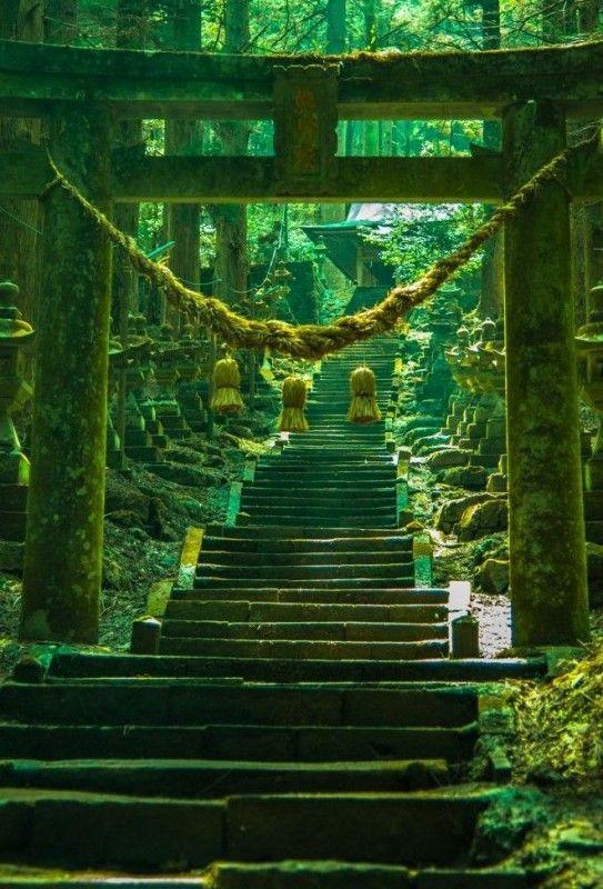 Kumanoza Shrine Torii Gate Entrance and Stairs. Kumamoto, Japan.