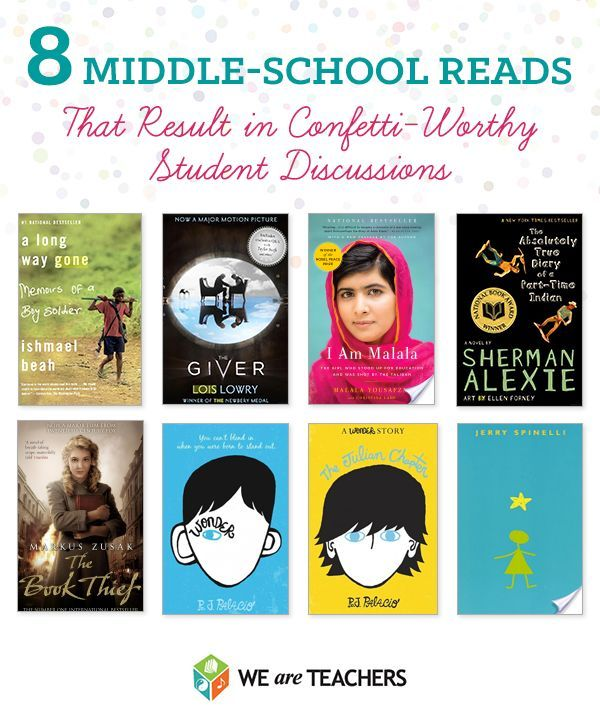 8 Middle School Reads That Result In Confetti Worthy Student
