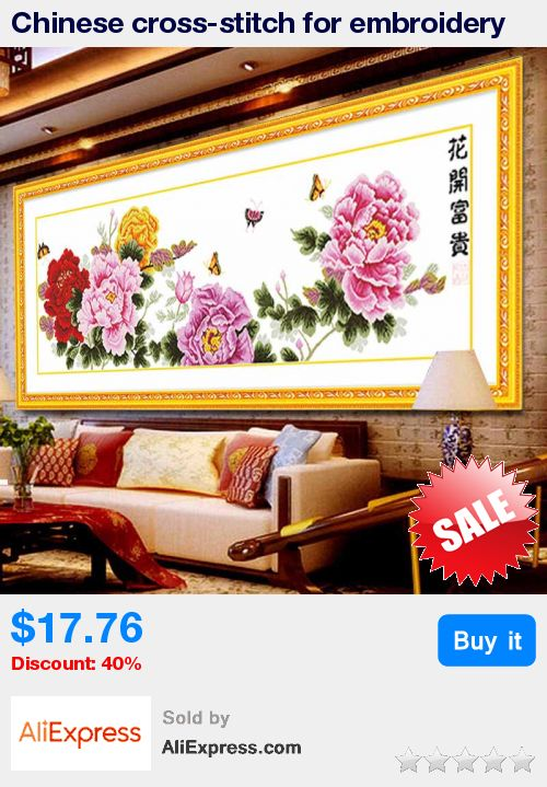 Chinese cross-stitch for embroidery Diy DMC counted cross stitch printed on canvas Kits gift Peony flower picture 172X56cm * Pub Date: 16:20 Oct 21 2017